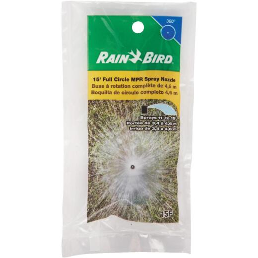 Rain Bird Full Circle Plastic Spray Head Nozzle
